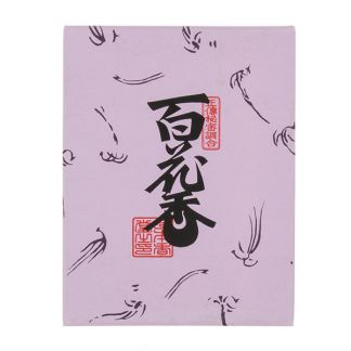 Incienso Shoko Hyaka - 30 gramos