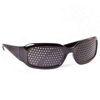 Gafas Reticulares de Pasta Irisana