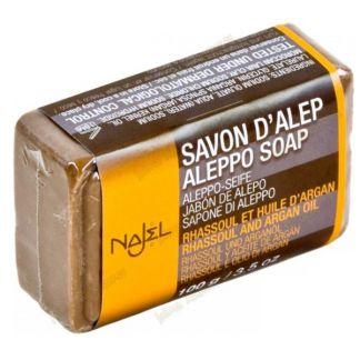 Jabón de Alepo con Rhassoul y Argán Najel - pastilla de 100 gramos