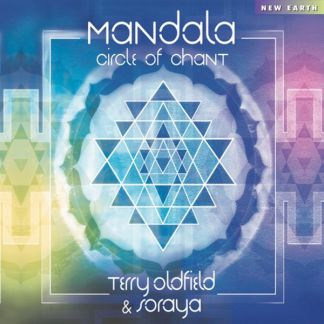 Disco: Mandala: Circle of Chant