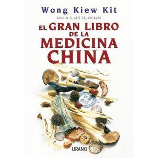 Libro: El Gran Libro de la Medicina China