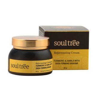 Crema Facial Rejuvenecedora con Cúrcuma, Amla y Brhami SoulTree - 60 gramos